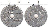 Изображение Монеты Греция 20 лепт 1959 Алюминий XF