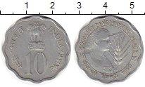 Изображение Монеты Индия 10 пайс 1975 Алюминий XF