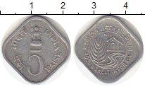 Изображение Монеты Индия 5 пайс 1978 Алюминий XF