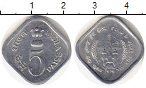 Изображение Монеты Индия 5 пайс 1976 Алюминий XF ФАО