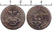 Изображение Монеты Россия 20 рублей 1995 Медно-никель UNC-