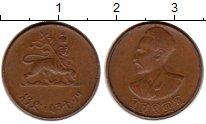 Изображение Монеты Эфиопия 1 цент 1936 Бронза XF