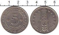 Изображение Монеты Алжир 5 динар 1972 Медно-никель XF