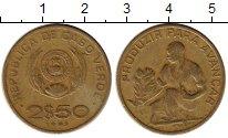Изображение Монеты Африка Кабо-Верде 2 1/2 эскудо 1982 Латунь XF
