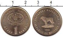 Изображение Монеты Македония 1 денар 1995 Латунь UNC