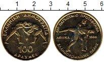 Изображение Мелочь Греция 100 драхм 1999 Латунь UNC