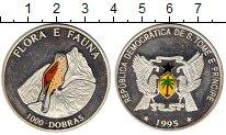 Изображение Монеты Сан-Томе и Принсипи 1000 добрас 1995 Серебро Proof-