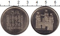 Изображение Монеты Швейцария 5 франков 1974 Медно-никель Proof- 100 лет  пересмотра