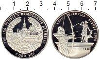 Изображение Монеты Лаос 5000 кип 1998 Серебро Proof