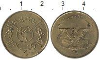 Изображение Монеты Азия Йемен 10 филс 1974 Латунь XF
