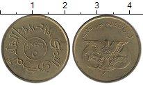Изображение Монеты Йемен 5 филс 1974 Латунь XF