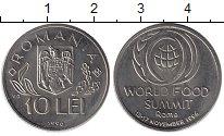 Изображение Монеты Румыния 10 лей 1996 Медно-никель UNC- ФАО (N)