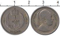 Изображение Монеты Ливия 1 пиастр 1952 Медно-никель XF-