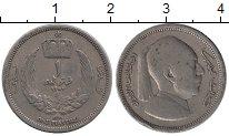 Изображение Монеты Африка Ливия 1 пиастр 1952 Медно-никель XF