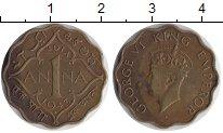 Изображение Монеты Индия 1 анна 1943 Латунь VF Георг VI