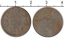 Изображение Монеты Азия Саудовская Аравия 5 халал 1972 Медно-никель XF