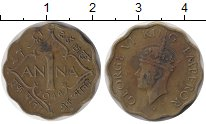 Изображение Монеты Азия Индия 1 анна 1944 Латунь VF