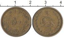 Изображение Монеты Иран 50 динар 1939 Латунь XF-