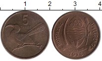 Изображение Монеты Африка Ботсвана 5 тебе 1976 Бронза XF