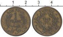 Изображение Монеты Тунис 1 франк 1945 Латунь XF-