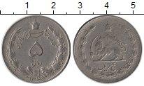 Изображение Монеты Азия Иран 5 риалов 1966 Медно-никель XF