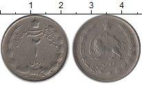 Изображение Монеты Азия Иран 2 риала 1967 Медно-никель XF