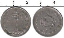 Изображение Монеты Иран 2 риала 1960 Медно-никель VF