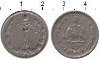 Изображение Монеты Азия Иран 2 риала 1971 Медно-никель XF