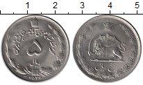 Изображение Монеты Азия Иран 5 риалов 1977 Медно-никель UNC-