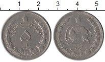 Изображение Монеты Азия Иран 5 риалов 1960 Медно-никель XF