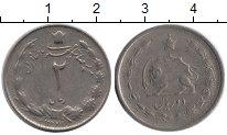 Изображение Монеты Иран 2 риала 1962 Медно-никель XF