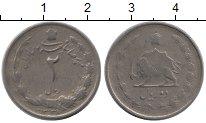 Изображение Монеты Иран 2 риала 1958 Медно-никель XF