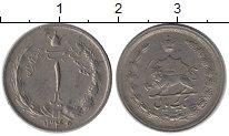 Изображение Монеты Иран 1 риал 1967 Медно-никель XF