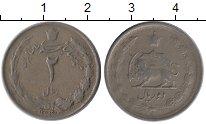 Изображение Монеты Азия Иран 2 риала 1962 Медно-никель XF