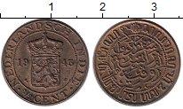 Изображение Монеты Нидерландская Индия 1/2 цента 1945 Бронза XF+