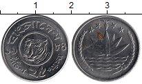 Изображение Монеты Бангладеш 25 пойша 1978 Сталь UNC-