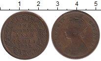 Изображение Монеты Индия 1/4 анны 1892 Медь VF Виктория