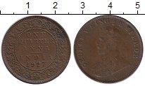 Изображение Монеты Индия 1/4 анны 1927 Бронза XF Георг V
