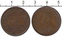 Изображение Монеты Индия 1/4 анны 1935 Бронза VF Георг V
