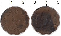 Изображение Монеты Африка Египет 10 миллим 1943 Бронза XF