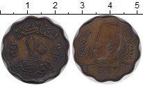 Изображение Монеты Египет 10 миллим 1943 Бронза VF Фарук I
