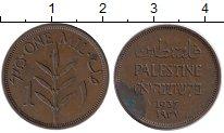 Изображение Монеты Азия Палестина 1 мил 1937 Бронза XF