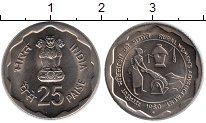 Изображение Монеты Азия Индия 25 пайс 1980 Медно-никель UNC-