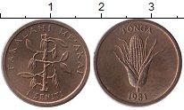Изображение Монеты Тонга 1 сенити 1981 Бронза XF