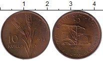Изображение Монеты Турция 10 куруш 1974 Бронза XF+
