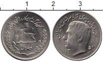 Изображение Монеты Азия Иран 1 риал 1972 Медно-никель UNC-