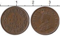 Изображение Монеты Индия 1/12 анны 1926 Бронза XF