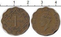 Изображение Монеты Индия 1 анна 1943 Латунь XF Георг VI
