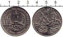 Изображение Монеты Африка Гвинея-Бисау 2000 песо 1995 Медно-никель UNC