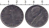 Изображение Монеты Европа Ватикан 100 лир 1957 Сталь XF